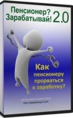 реселлинг Сергей Лапко