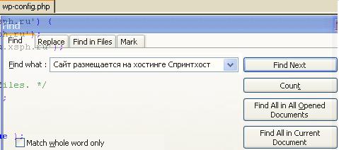 найти ссылку в notepad