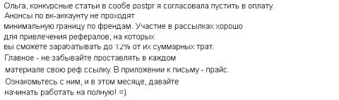 zarabotok-v-webeffector-otzyvy