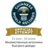 Андрей Парабеллум идет на рекорд