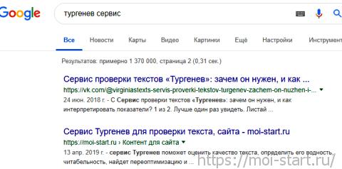дескрипшн