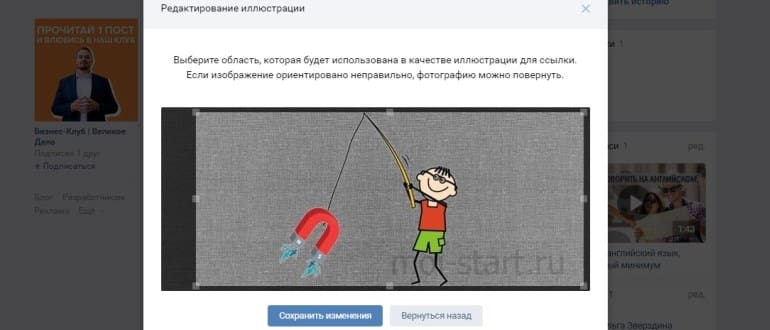 фото ссылкой вконтакте