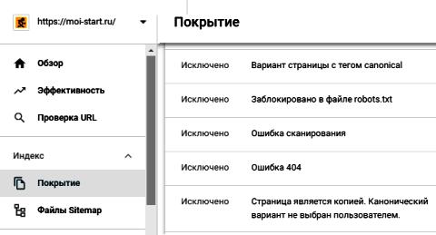 битые ссылки на сайте онлайн