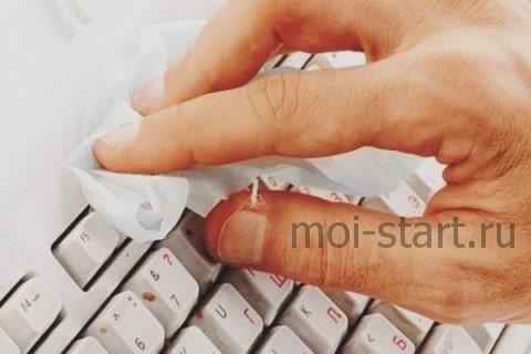 как очистить клавиатуру компьютера