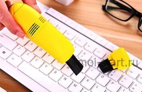 как очистить клавиатуру