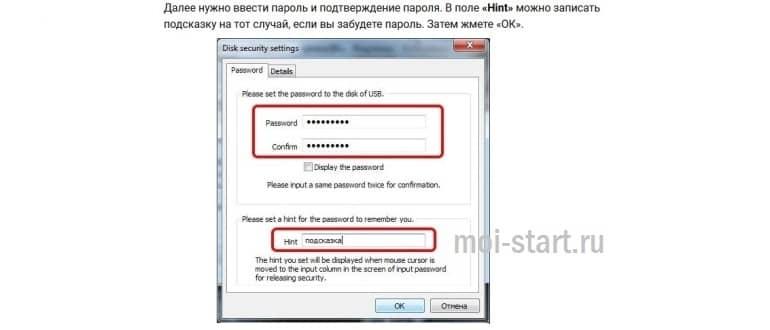 MyFolder
