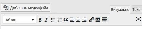 Как добавить, поставить, вставить, загрузить картинку на сайт wordpress