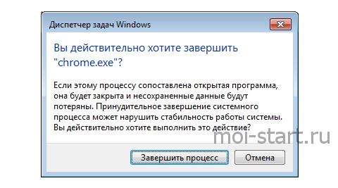 как закрыть браузер