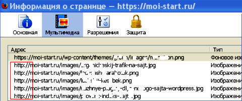 переход на протокол https