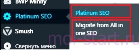 platinum-seo-pack