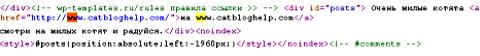 WP-templates.ru/rules правила ссылки
