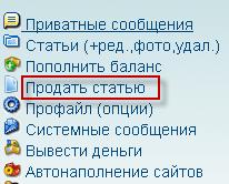 магазин текстов и статей textsale
