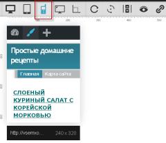 как проверить сайт на мобильных устройствах,проверка мобильной версии сайта