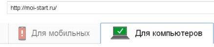 проверить скорость загрузки страниц сайта