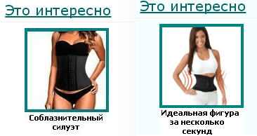 изображения для ротатора баннеров на сайте WordPress