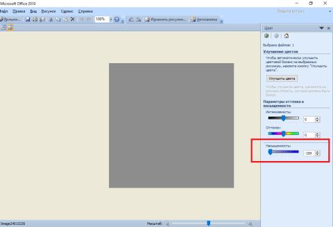 как сделать фото черно белым в microsoft office picture manager