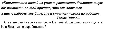 Сергей Лапко реселлер