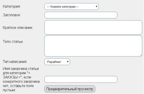 textsale продажа готовых статей