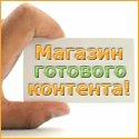 texttrader.ru