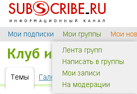 увеличьте посещаемость сайта