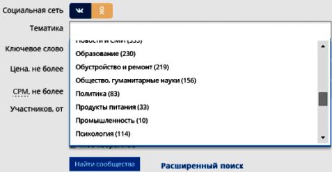 биржа sociate ru площадки