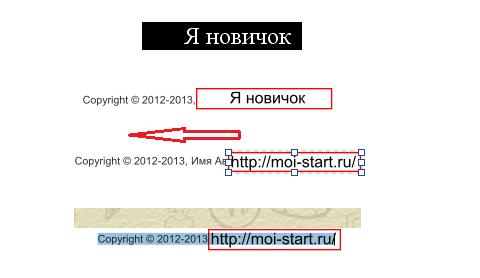 вставить ссылку в PDF файл