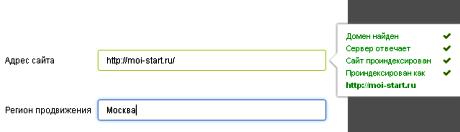 Webeffector для новичка. Как начать