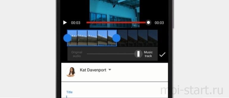 вставьте музыку, отредактируйте видео